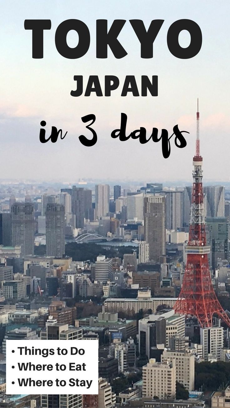 Best things to do in Tokyo in 3 days.  Includes what to do, where to eat and where to stay.