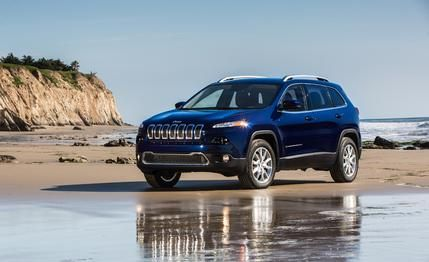 2014 Jeep Cherokee 2.4L You're gonna need to pack differently.