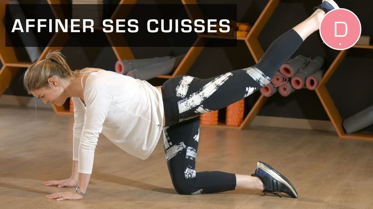 Fitness Master Class - Comment affiner ses cuisses rapidement - Lucile Woodward - YouTube