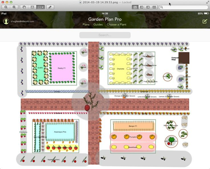 Out Today The New Look Garden Plan Pro App This Time With Texturesu2026This Time
