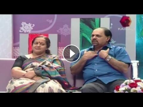Manassiloru Mazhavillu Ashok Kumar family | 12 03 2014 | Full Episode