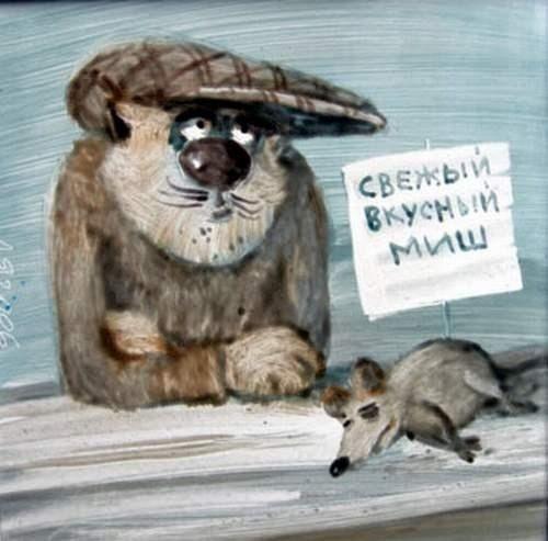 Михаил Бычковский