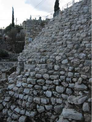The Jerusalem Stone Stepped Structure, possible David's Millo from the Bible