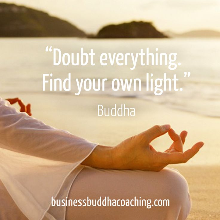 Find your own light!