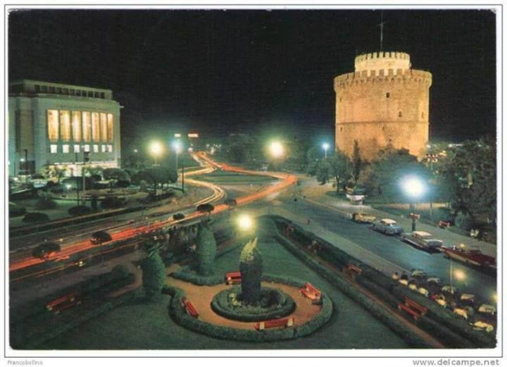Macedonia Greece, 1960s capital, Thessaloniki