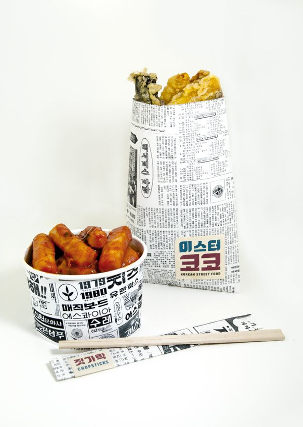 Mr. Coco Korean Street Food by Nari Park, via Behance. Tasty fast food #packaging PD