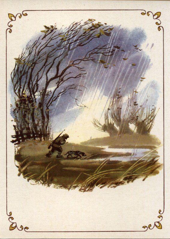 Настала осень; листья на деревьях пожелтели и побурели; ветер подхватывал их и кружил по воздуху. Стало очень холодно.