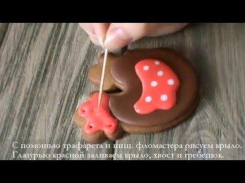 Пряничная курочка, роспись глазурью.