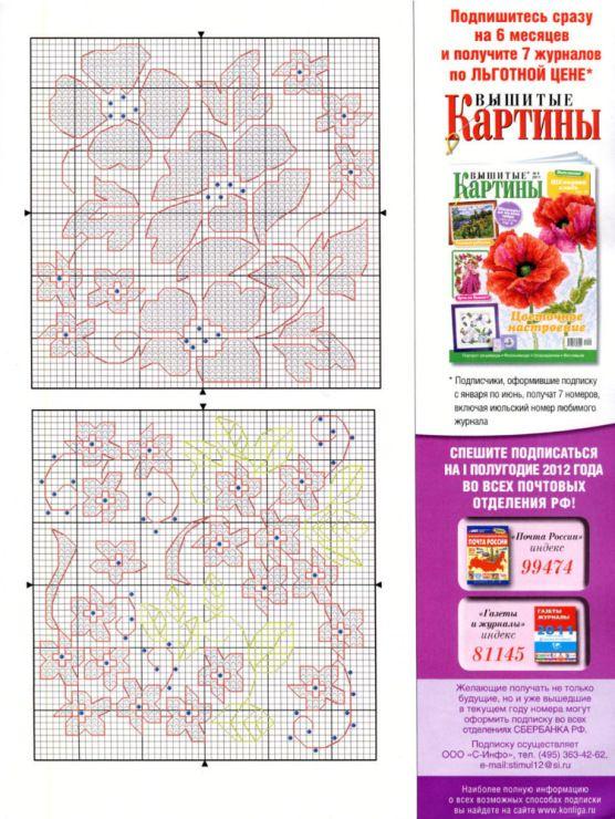 Gallery.ru / Фото #2 - Цветочный узор в белом на льне - kirinna