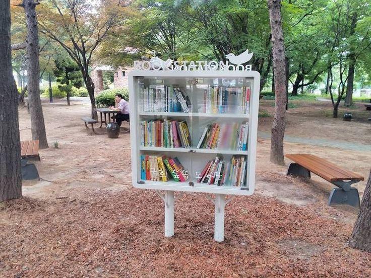 사진은 권력이다 :: 숲속 도서관으로 더욱 향기로워진 국회도서관