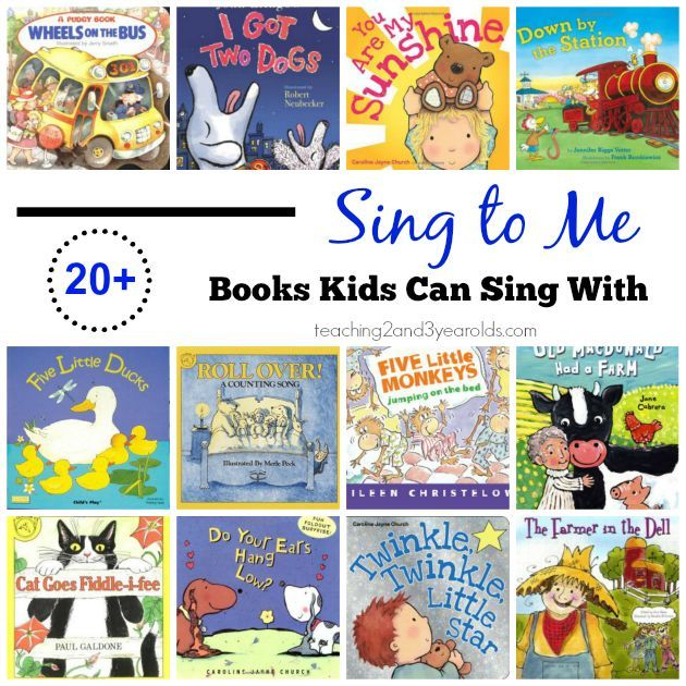 add music to your preschool literacy with these fun picture books perfect for circle time