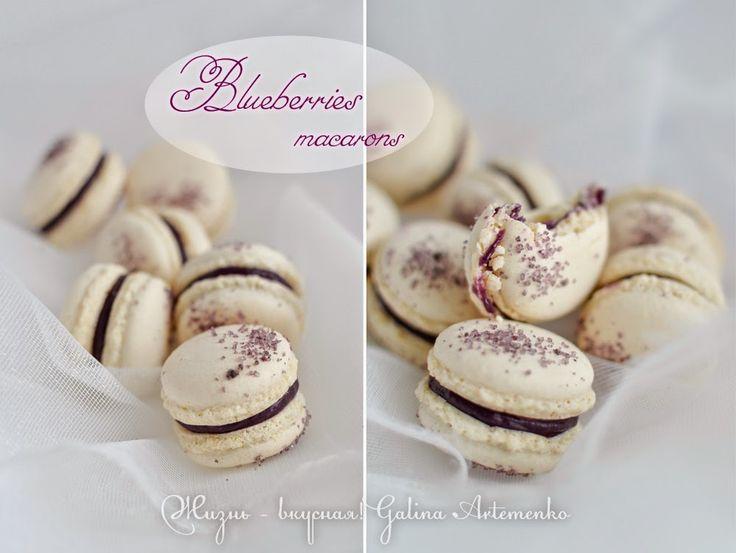 Рецепт нежных макарон с черничным ганашем на основе белого шоколада. Рецепт макарон по Пьеру Эрме. Как я проверяю, достаточно ли пропечены половинки макарон. Blueberries macarons recipe