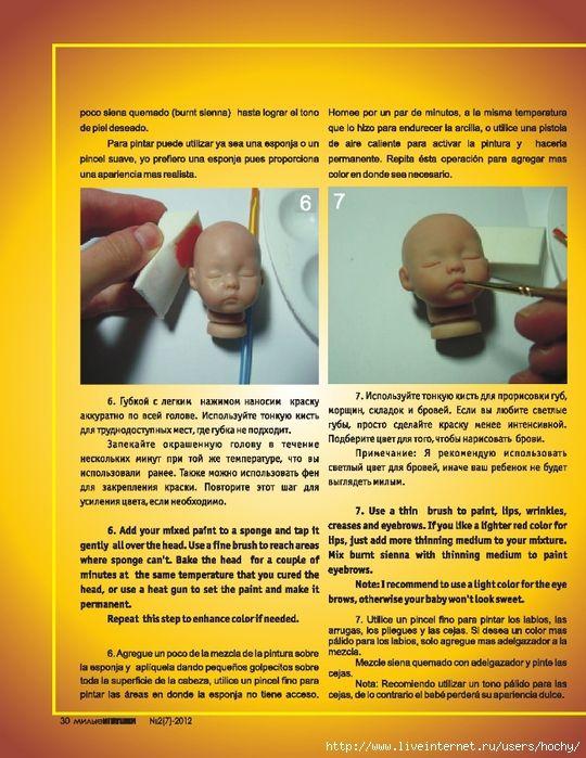 Мобильный LiveInternet Спящая малышка 2часть(лепим шею, ручки, ножки) - из журнала Pretty Toys №2(7) 2012 | Леотали - Дневник Леотали |