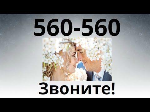 гостиничный номер для молодоженов в Оренбурге - Звоните 560-560