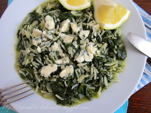 Постигая искусство кулинарии... : Рис со шпинатом по-гречески (Spanakorizo, Σπανακόρυζο)