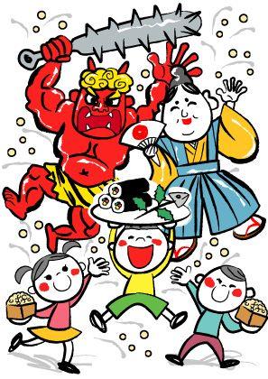 鬼は外福は内節分豆まきのイラスト 八千代暦 日本の歳時記や江戸の