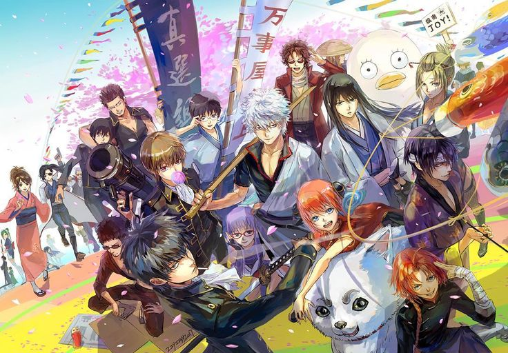 Gintama ??????............ [GNORE TAGS].....