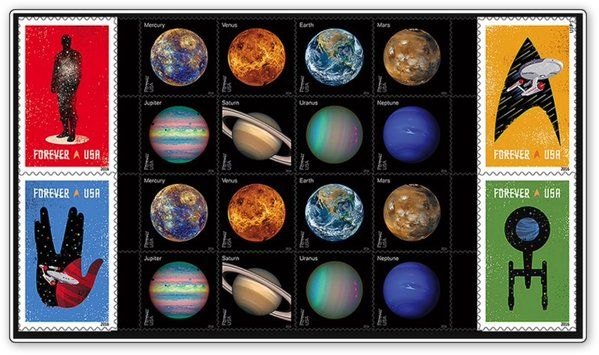 Solar system and universe #planets #stamps