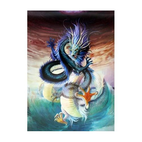 Large High Def 3D Pic - Dragon Pouncing - Print on HD 3D Sheets (hard).