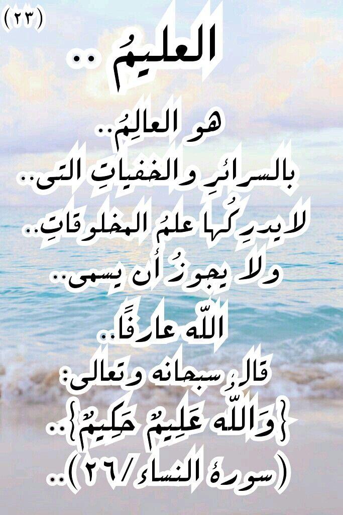 Pin By Jina Jina On الله جل جلاله سبحانه وتعالى لاإله إلا هو Math Arabic Calligraphy Calligraphy