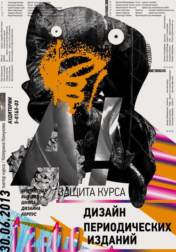 Peter Bankov posters on Behance