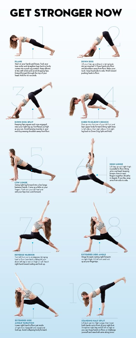 Stretch yourself slim with Tara Stiles #yoga