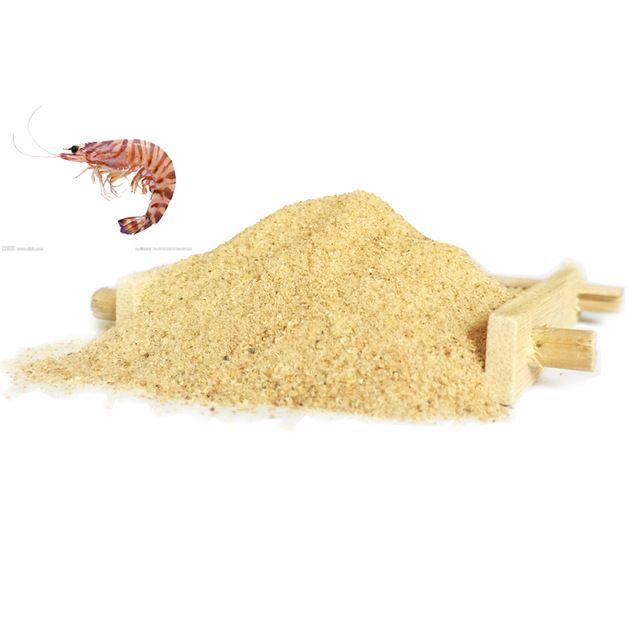 1 Bag 30g Shrimp Flavor Additive Carp Fishing Feeder Bait Boillie Making Material Slatwater Fishing Baits