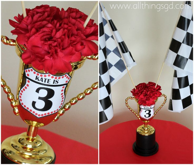 """""""Piston Cup"""" Trophy Centerpieces - Cars Themed Birthday Party"""