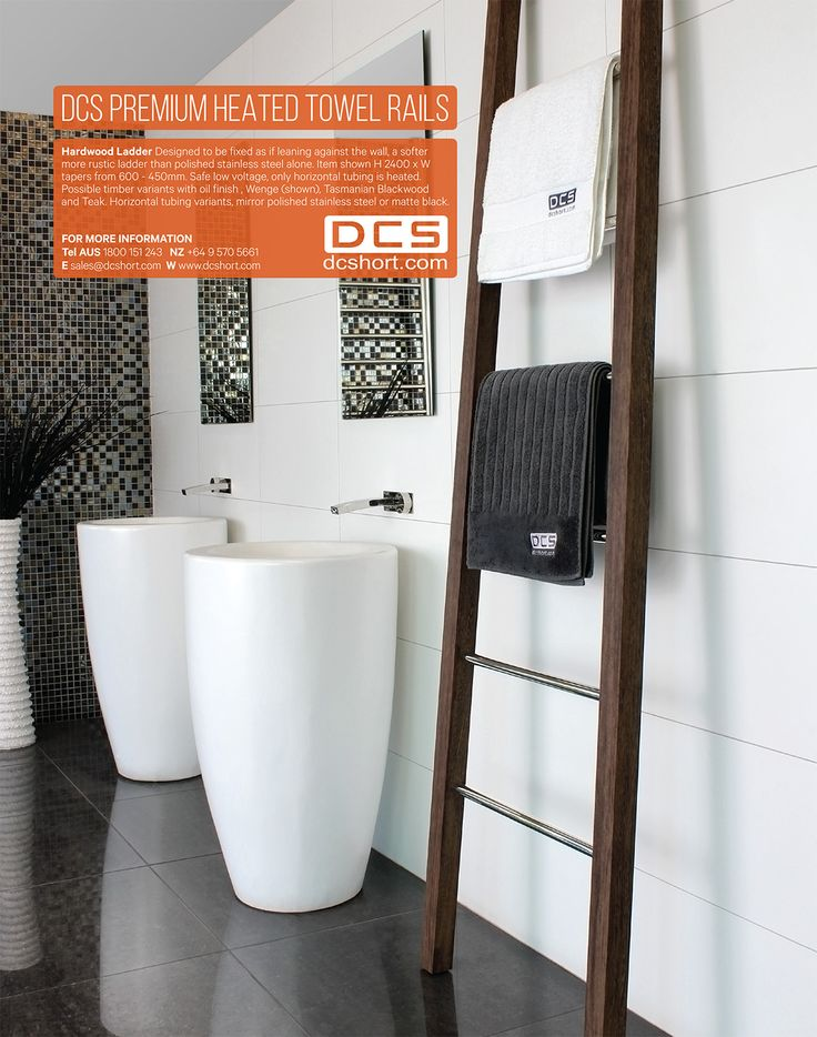 Grand Designs, Sep 2015 - DCS Heated Towel Rails.