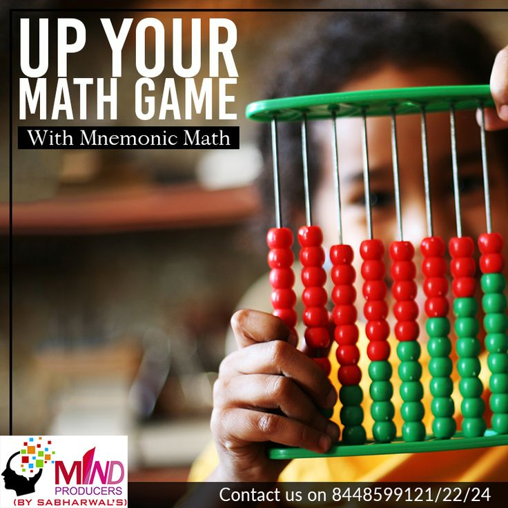 Now you can make your child learn maths through an absolutely unique technique: Mnemonic math. Consists of designs and patterns that will help your child understand and learn strategies and numbers easily. Call our mnemonic math experts at 8448599121/122/124. #mathslearning #Mnemonicmath #funwithnumbers