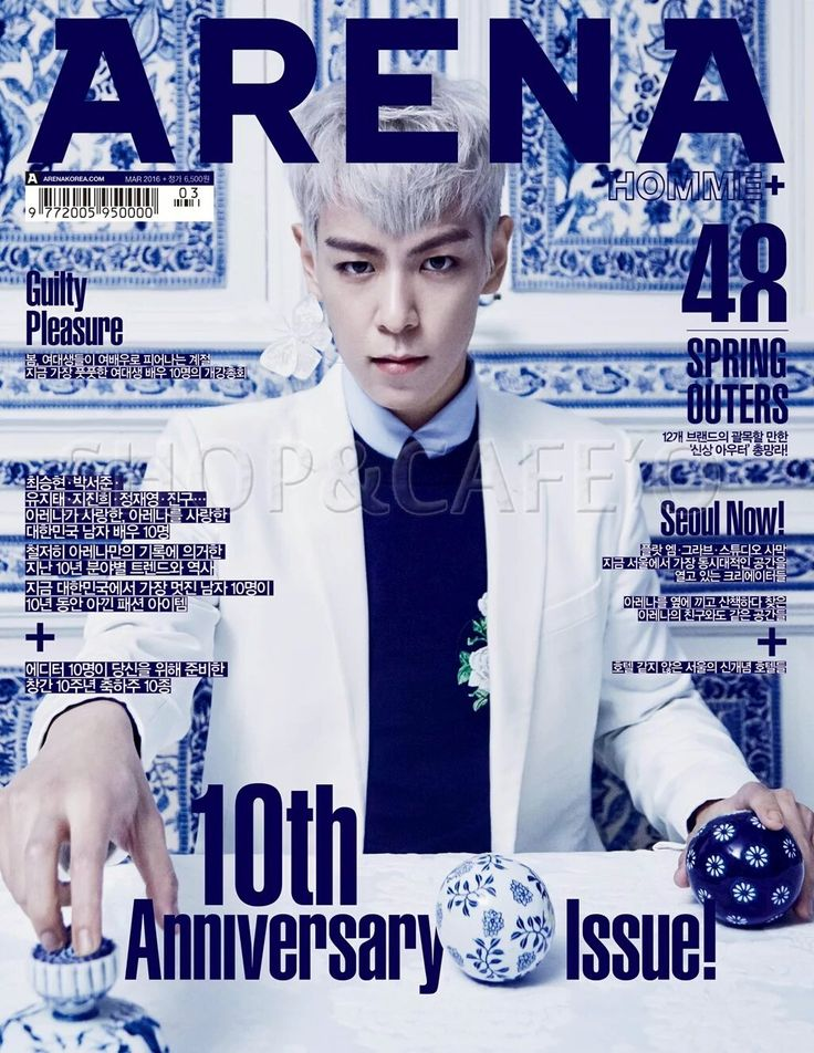 TOP - Arena - March 2016