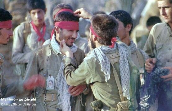 Iranian forces Iran-Iraq war