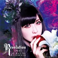 "Watch Voice Actress Eri Kitamura's Latest MV ""Revolution 【re:i】"" in Full Length"