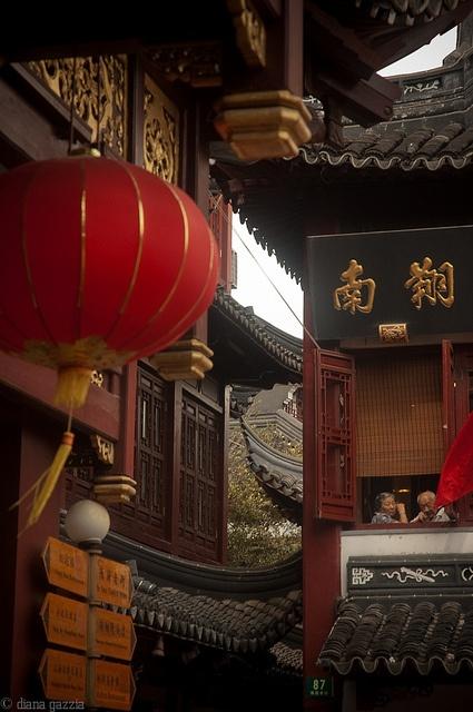 Untitled  | China photo