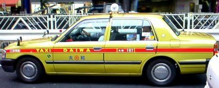 Image result for tokyo taxi kuusha lightbox