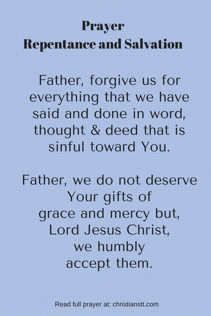 "forgiveness jesus and lord Return to the lord your god, for he is gracious and compassionate, slow to anger and abounding in love, and he relents from sending calamity joel 2:13 | niv | heart mercy love peter replied, ""repent and be baptized, every one of you, in the name of jesus christ for the forgiveness of your sins and you will receive the gift."