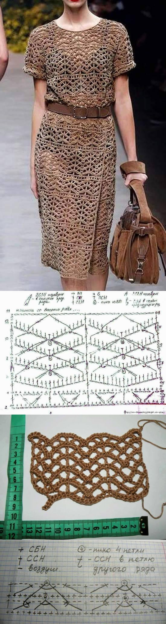 Simple and modern pattern Платье крючком.