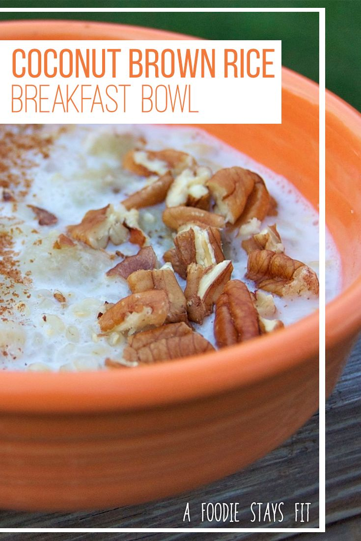 Sick of eating oatmeal in the morning? Ditch the oatmeal and try this simple Coconut Brown Rice Breakfast Bowl instead! Yum.