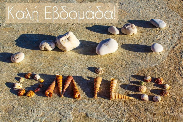 Kali evdomada! We wish you a great week. For more typical Greek expressions/wishes, have a look at http://www.omilo.com/how-to-wish-something-in-greek-in-various-circumstances/