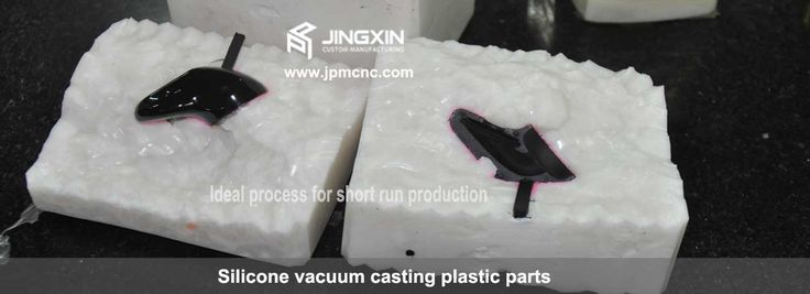 Silicone vacuum casting for prototype or 25+ short run production plastic parts      The silicone vacuum casting is also called urethane-casting. The silicone vacuum casting rapid manufacturing process is the perfect choice for prototyping and small batch production.JIGNXIN precision machinery Ltd, is a professional custom rapid manufacturing factory of silicone vacuum casting service producing the