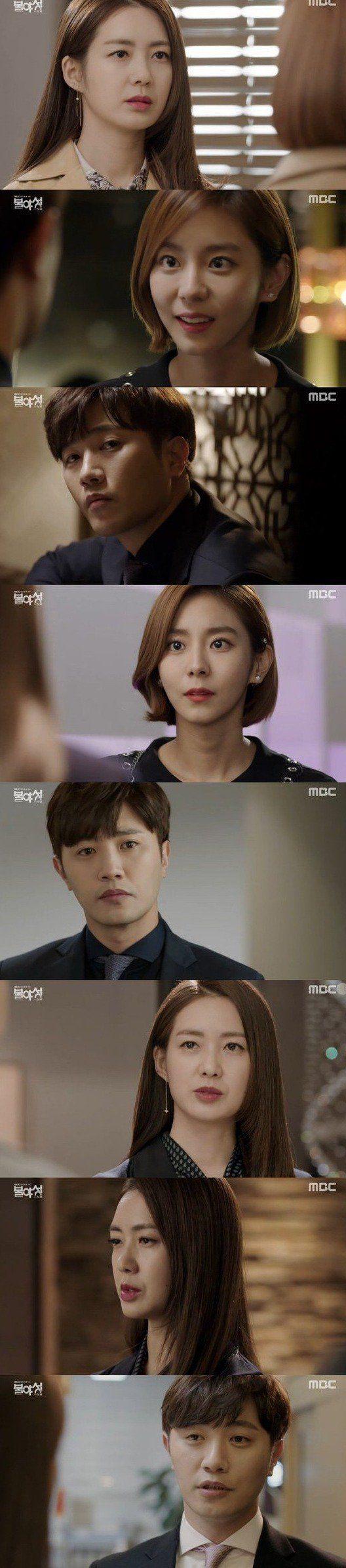 Night light korean drama synopsis -  Spoiler Added Episode 7 Captures For The Kdrama Night Light