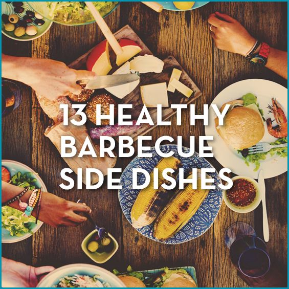 13 Healthy Barbecue Side Dishes http://gethealthyu.com/healthy-barbecue-side-dishes/ via @chrisfreytag