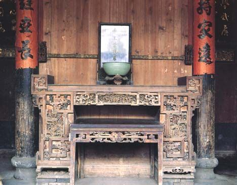 62 best Houses and interiors of old China images on Pinterest ...