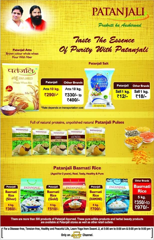 Taste the essence of purity with #Patanjali                              buy #Patanjaliproducts at www.patanjaliayurved.net