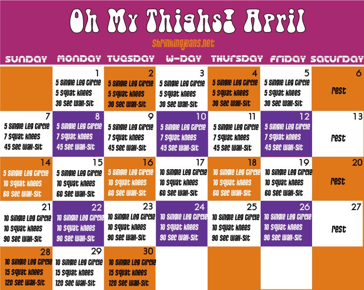 Oh My Thighs! A free monthly fitness calendar to give you extraordinary thighs, oh my!
