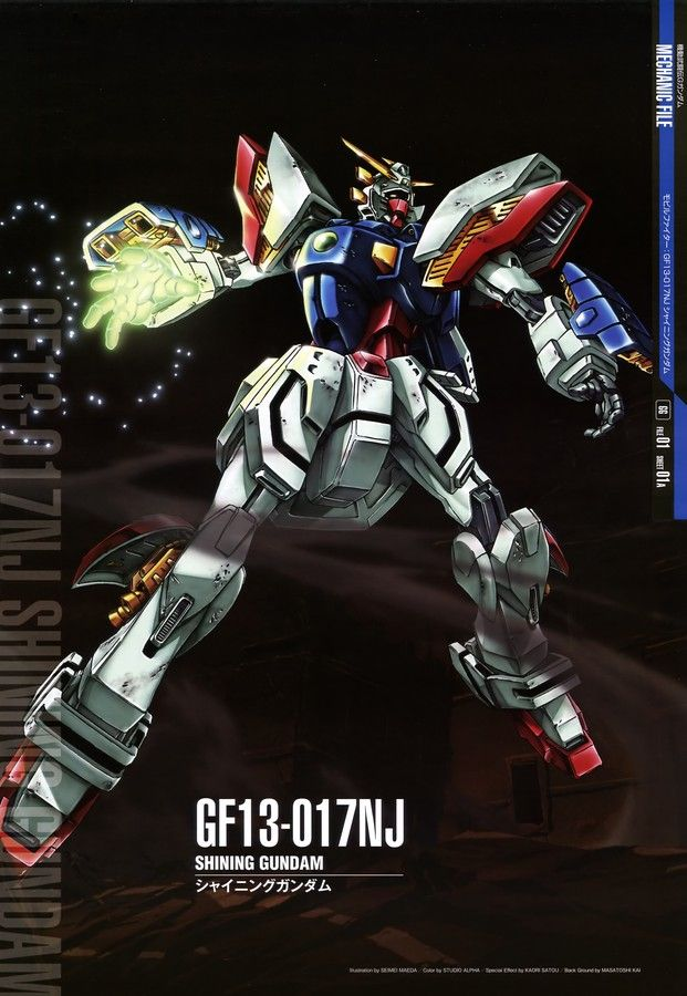 The GF13-017NJ Shining Gundam is a mobile fighter for the nation of Neo Japan built for the 13th Gundam Fight. It was featured in the anime Mobile Fighter G Gundam and piloted by Domon Kasshu.