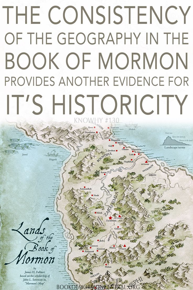 "The Book of Mormon's consistent geography is a powerful witness to its sophistication and complexity.  ""It seems unlikely that this consistency could have been obtained unless the author(s) had directly experienced some particular real-world setting, not an imaginary place."" –John L. Sorenson  https://knowhy.bookofmormoncentral.org/content/why-did-mormon-give-so-many-details-about-geography #Geography #BookofMormon #Map #Mormon #LDS #Faith #Knowhy"
