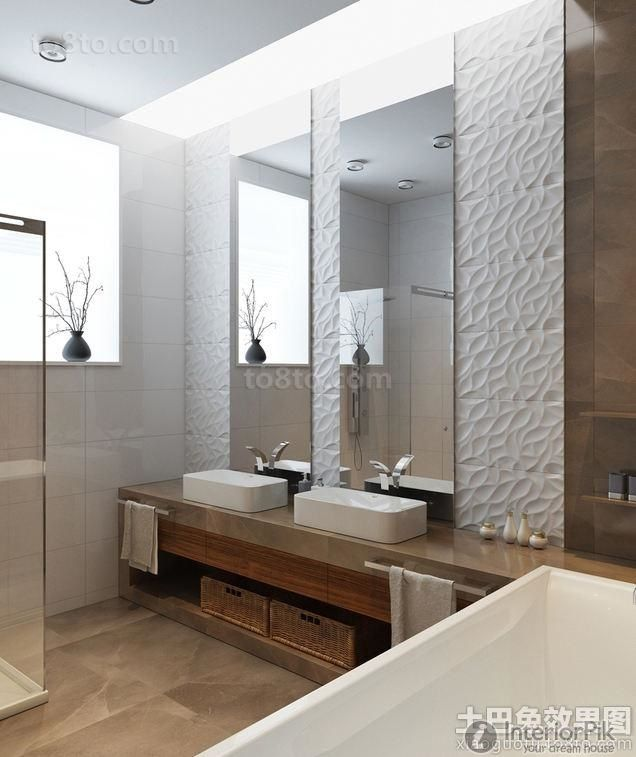 good interior design for home%0A Minimalist bathroom interior design pictures