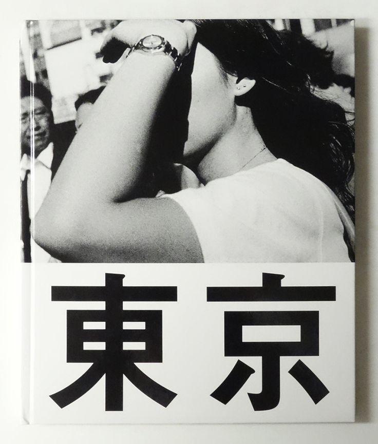 東京 2005-2007 | 山内道雄