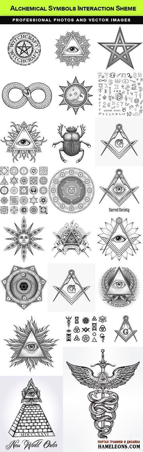 Алхимические знаки, символы - векторная подборка | Alchemical Symbols